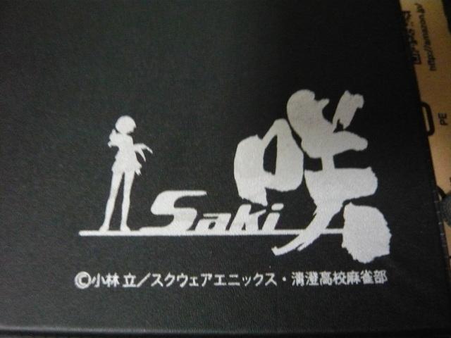咲麻雀牌_箱2